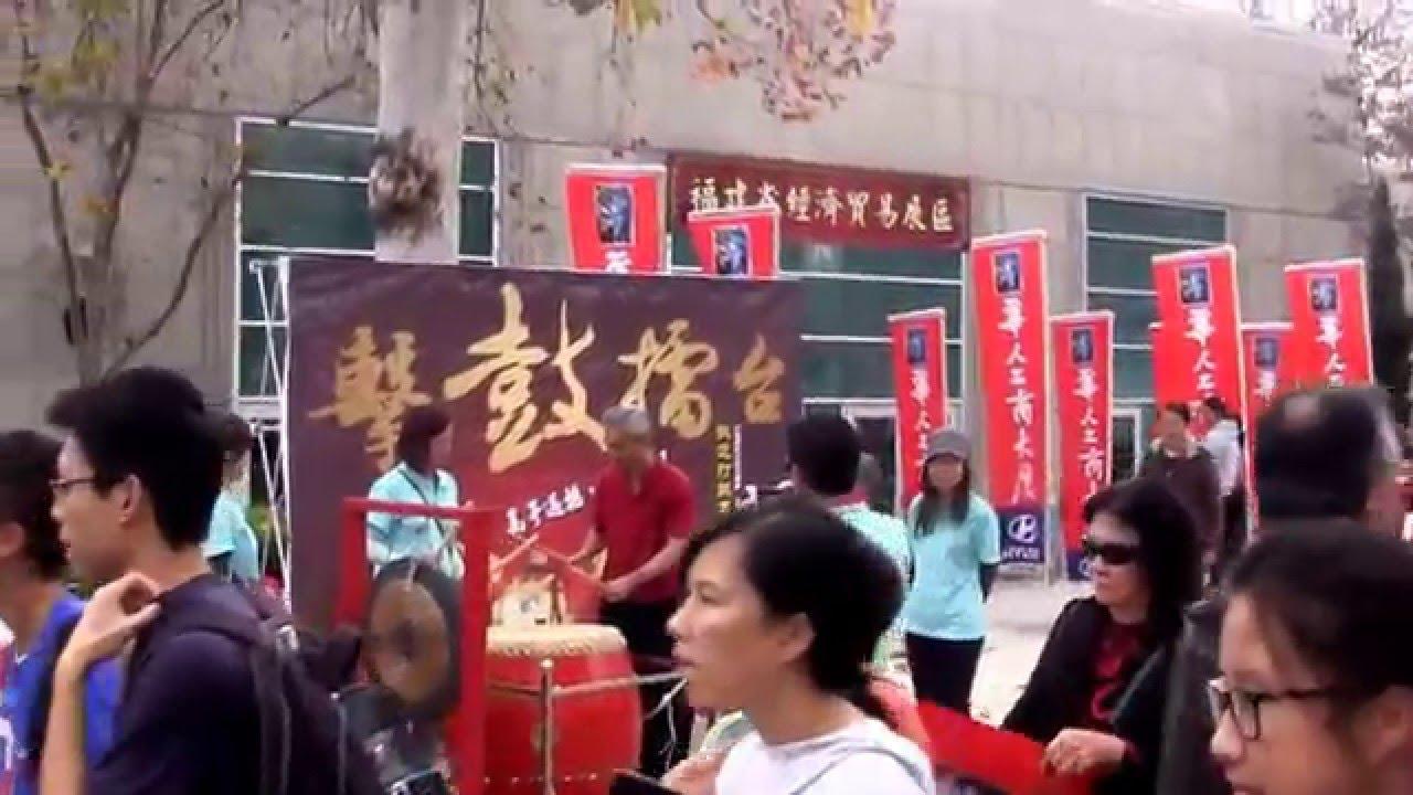 Asian american expo pomona fairplex