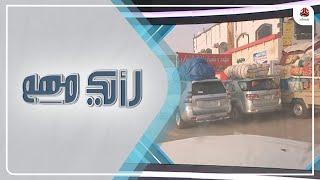 معاناة وشكاوى بسبب منع سيارات الدفع الرباعي بمنفذ الوديعة