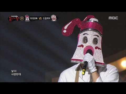 [King of masked singer] 복면가왕 - 'college of fine arts' 2round - Try 20171217