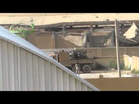 Syria Attack of the anti aircraft gun 17 6 2013