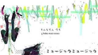 【Nameless】  ミュージックミュージック / Music Music ( Sub Español )