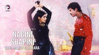 Nagini Shapini | Bangla Movie Song | Maruf | Sahara  | Full Video Song