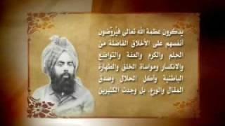 السيرة المطهرة - سيرة حضرة ميرزا غلام احمد - حلقة 6 (جزء 2)