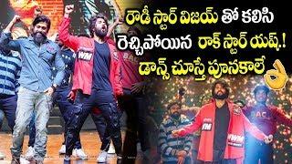 #DearComrade | Vijay Devarakonda & KGF Yash Dancing At Dear Comrade Music Festival | Socialpost
