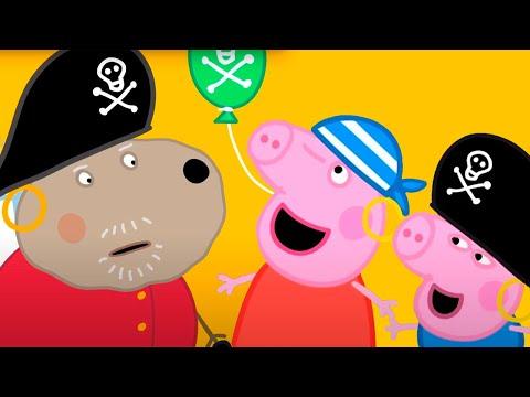 Свинка Пеппа на русском сборник ПОЛНЫХ СЕРИЙ 16-20 | Пиратская вечеринка, Талант Пеппы | Мультики