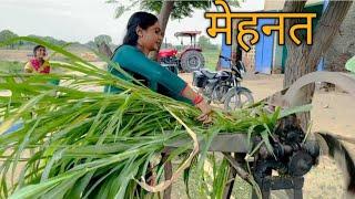 || Apni Maa Ke Liye Itni Mehnat ||🙏 Priyanka hard work new video
