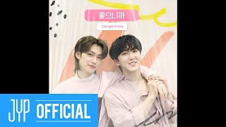 "[Stray Kids : SKZ-RECORD] Changbin, Felix ""좋으니까"""