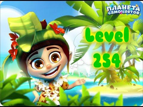 Самоцветы 254 уровень прохождение