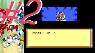 天下無敵の大勝利ぃ!! 同名アニメのファミコンゲームをプレイ。