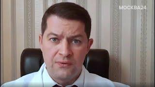 Профессор Еделев Д.А. Блокатор вирусов. Новости. Москва 24.