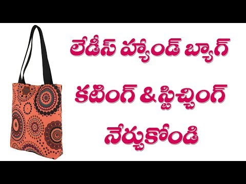 ladies hand bag cutting and stitching  DIY || New year special || part 192