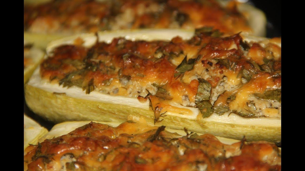 Вкусный рецепт кабачков с фаршем в духовке #1