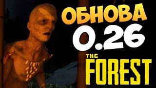 The Forest - Атака Ночных Тварей