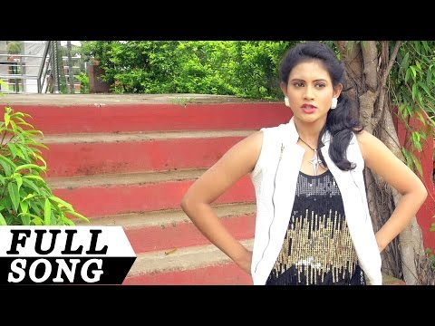LICENCE DE - FULL SONG- Mitha Mitha | Odia Movie | Ira Mohanty, Human Sagar