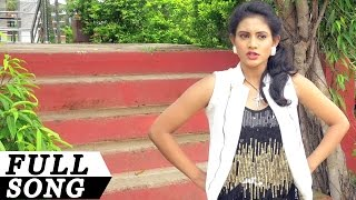 LICENCE DE - FULL SONG- Mitha Mitha | Odia Movie | Ira Mohanty, Human Sagar thumbnail