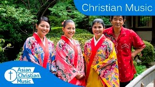 Gushiken Family - Christian J-Pop