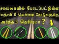 Meaning of Road Markings in India in Tamil | Road marking in Tamil | Traffic rules in tamil