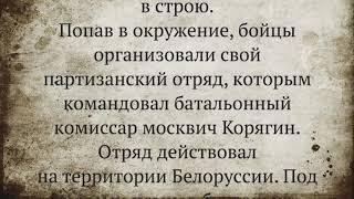 РЦДО – участник конкурса на лучший  видеоролик ко Дню Героев Отечества. жасмина цечоева