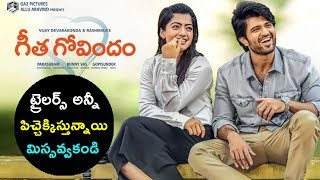Geetha Govindam Movie Latest Trailers || Vijay Devarakonda, Rashmika Mandanna || 2018