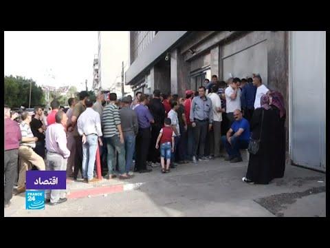 السلطة الفلسطينية تقر خصومات جديدة على رواتب الموظفين  - 11:22-2018 / 6 / 12