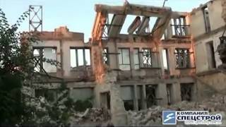 Демонтаж зданий. Снос дома(, 2014-01-28T16:09:02.000Z)