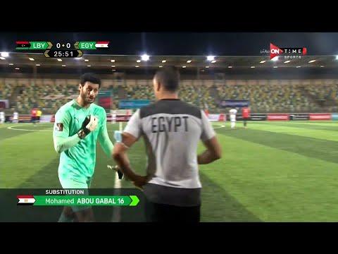 إنفعال محمد الشناوي حارس مرمى منتخب مصر بعد الخروج بسبب الإصابة ونزول أبو جبل بدلا منه