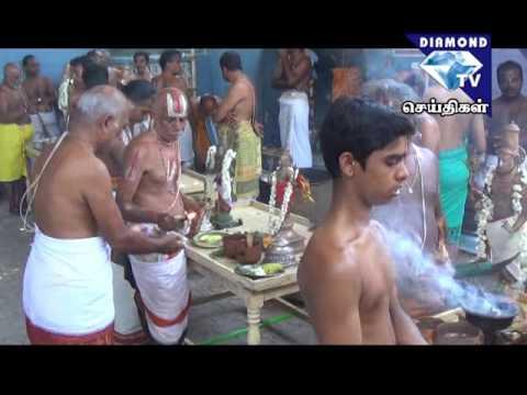 KARAIKAL DIAMOND TV NEWS 14.08.2016