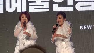 가수금지(여여단체메들리)제야의타종식대구향토지회공연축제2…