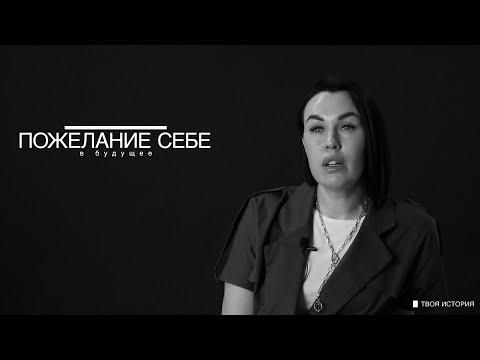 ТВОЯ ИСТОРИЯ - Наташа