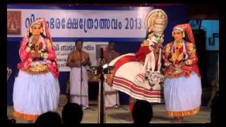 Uthara swayamvaram part 1