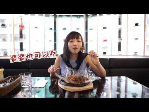 【日本九州芭菲大王】尖沙咀UFUFU CAFE