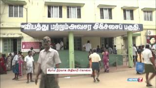 Video Three held for VAO's murder in Kovilpatti download MP3, 3GP, MP4, WEBM, AVI, FLV April 2018