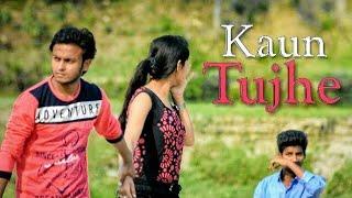 Tera Naam | Kaun Tujhe Yu Pyar Karega | Heart touching Love story | by Armaan Malik | MS Dhoni |