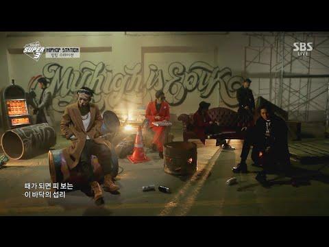 EPIK HIGH - BORN HATER (ft. MINO, BOBBY, B.I) + 헤픈엔딩 (HAPPEN ENDING)(ft. 김유정) in 2014 SBS Gayodaejun