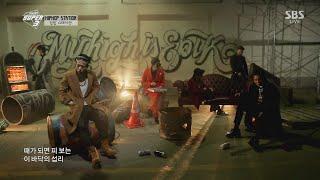 Baixar EPIK HIGH - BORN HATER (ft. MINO, BOBBY, B.I) + 헤픈엔딩 (HAPPEN ENDING)(ft. 김유정) in 2014 SBS Gayodaejun