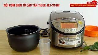 Nồi cơm điện tử cao tần Tiger JKT-S10W - Nấu cơm ngon nhất, hàng chính hãng Made in Japan
