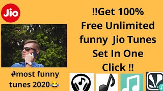 !!How to set funny jio tunes !! Unlimited funny pranks tunes set in one click !! 💯% Free !!