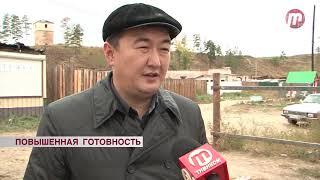 В Улан-Удэ объявлен режим повышенной готовности