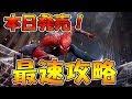 最新作!スパイダーマン 最速攻略生放送 全クリまで!まさに映画級!
