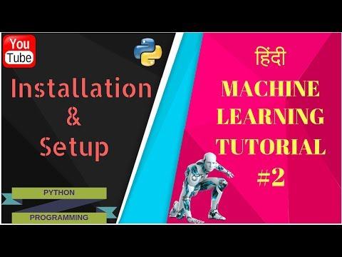 15  [Hindi]Machine Learning : Iterators in Python | 2018