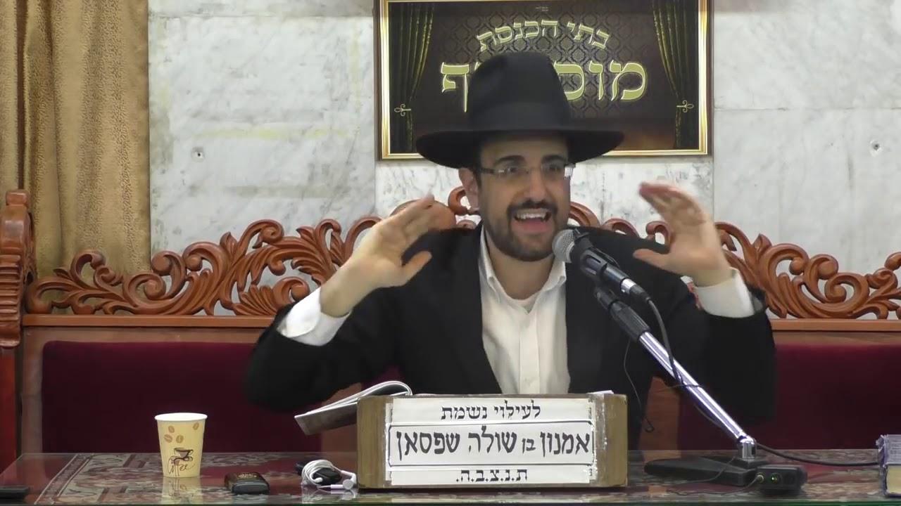 הרב מאיר אליהו עקב הרצאה ברמה גבוהה על פרשת עקב 2 הרב מאיר אליהו