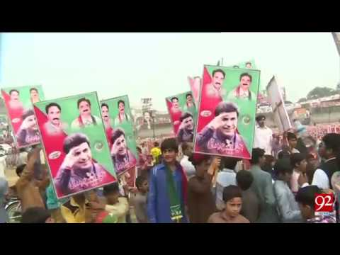 PTI showing their political power in Mandi Bahauddin after successful jalsa - 29 Oct 17