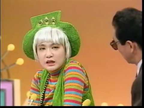 1990 10 15   戸川純   笑っていいとも! テレフォンショッキング