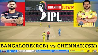🔴 CHENNAI vs BANGALORE CSK vs RCB Dream11 IPL 2020 | Live Cricket Score and discussion CRICKET 19