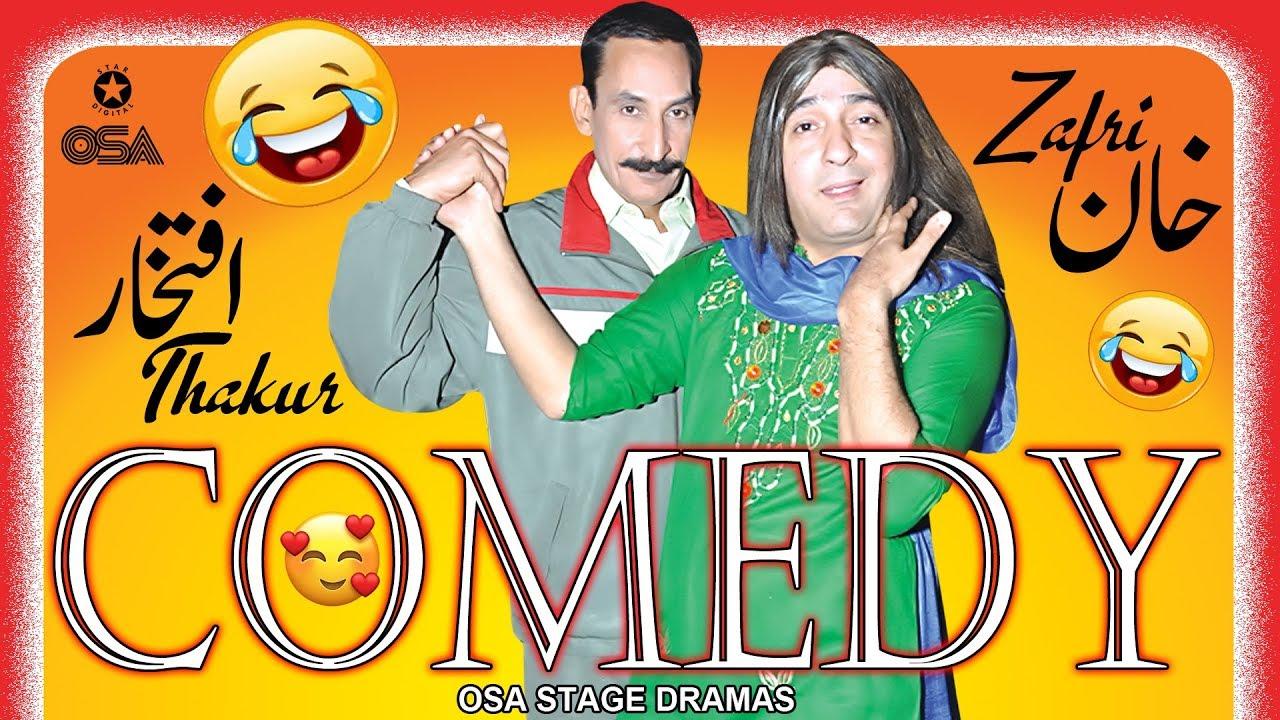 COMEDY ZAFRI KHAN & IFTIKHAR THAKUR 😂 2020 FUNNY New Stage Drama Best Comedy Clip😂