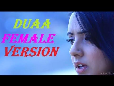 Jo Bheji Thi Duaa| Female Version | Shanghai Full Song  HD| Emraan hashmi