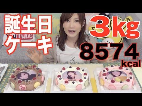 Kinoshita Yuka [OoGui Eater] Eating 3 Birthday Cakes.
