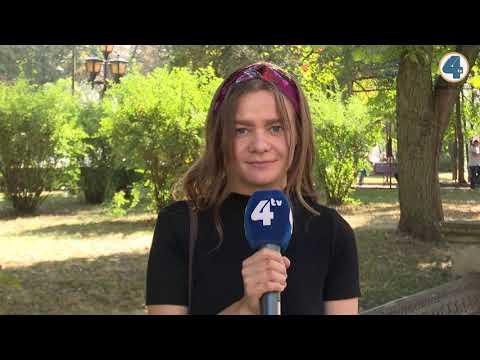 Телекомпанія TV-4: Тернопільська погода на 26 вересня 2020 року