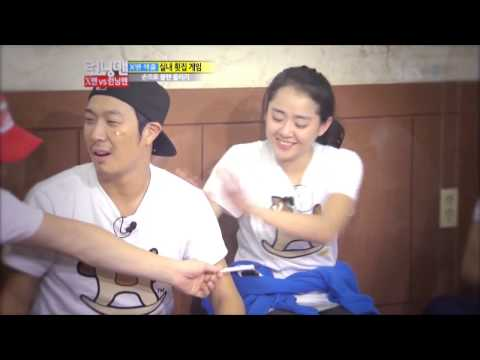 Moon Geun Young (문근영) - Beautiful & Lovable ♡ (사랑스러워) @ Running Man