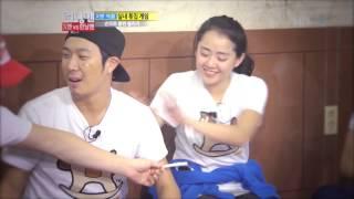 Moon Geun Young (문근영) - Beautiful & Lovable ♡ (사랑스러워) @ Running Man